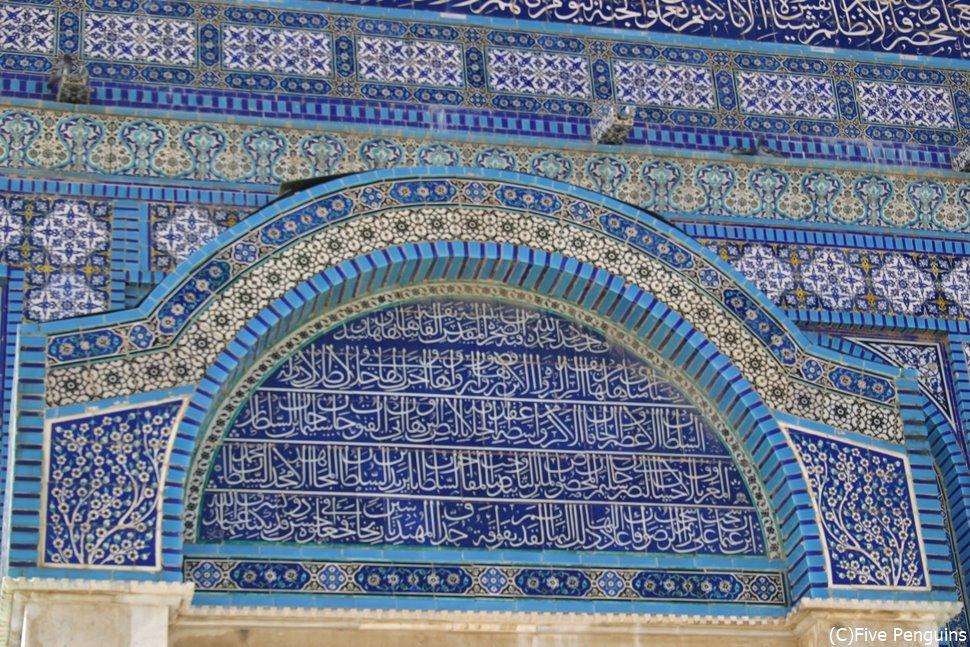 聖地エルサレムには世界中から各宗教の巡礼者が。