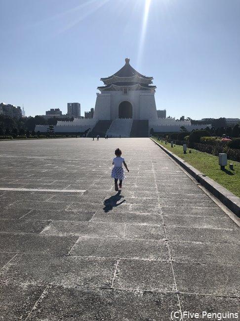 広大な中正記念公園