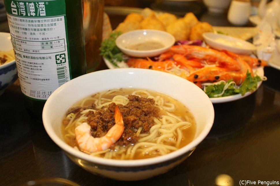台湾グルメを食べ歩きしたい!