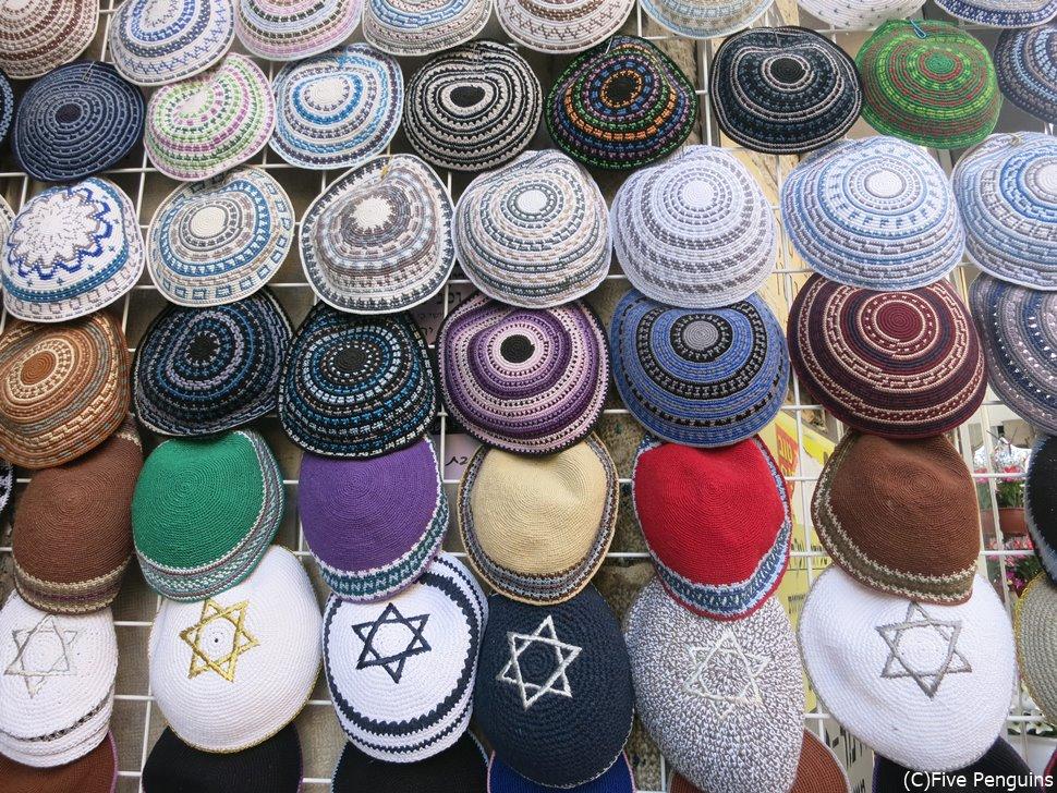 ユダヤ教男性が被るキッパ