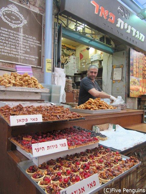 エルサレム市内で見つけたお店。ヘブライ語読めぬ…