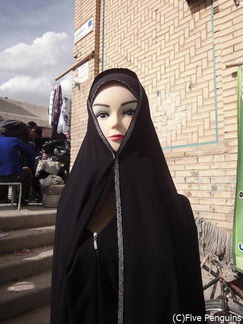 一人歩きが心配なら、これを着てイラン人になれば?
