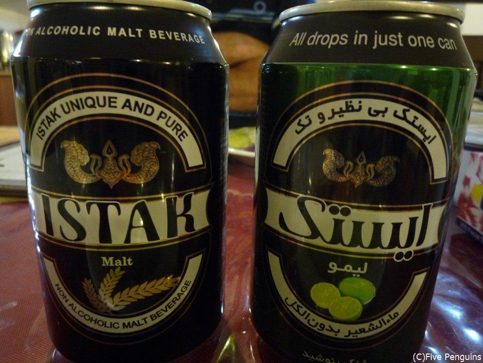 ノンアルコールビール ノーマル味とライム味