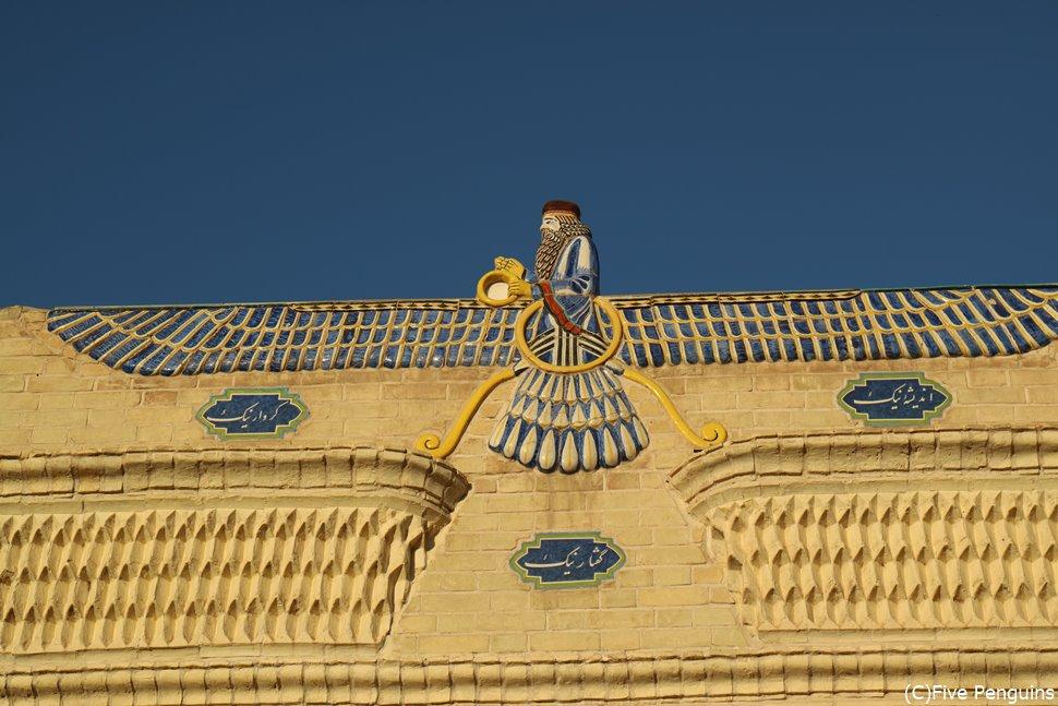 ヤズドのゾロアスター教寺院の装飾