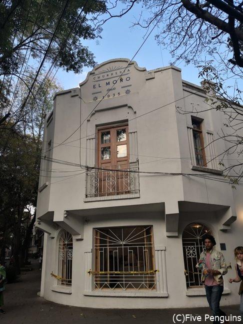 メキシコシティの代官山(?)こと、コンデサ支店