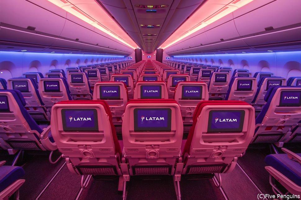 ラタム航空エコノミークラス
