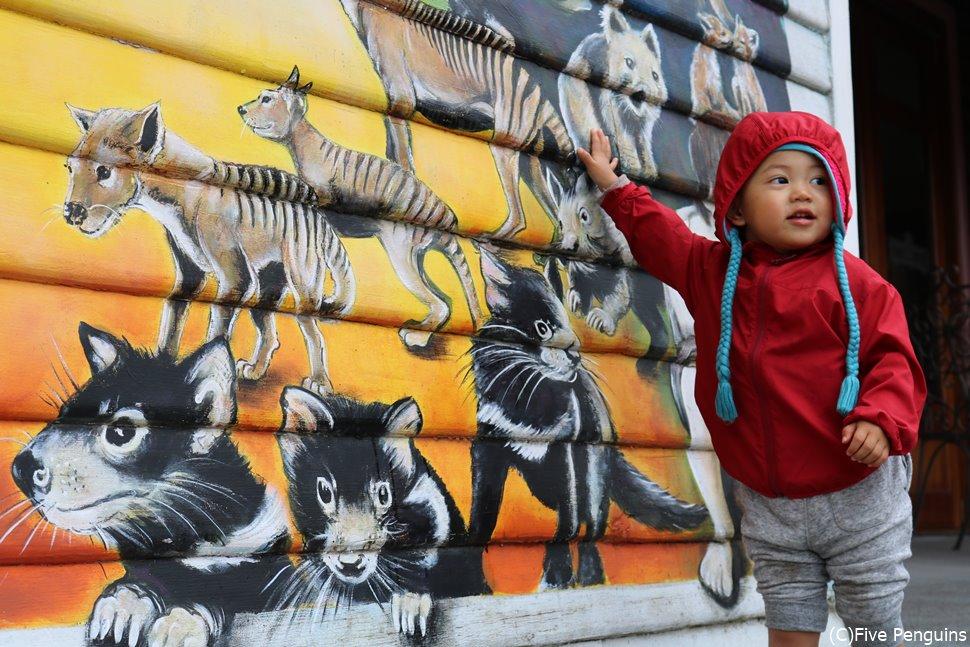 ドライブ中に見つけた楽しい壁画の町