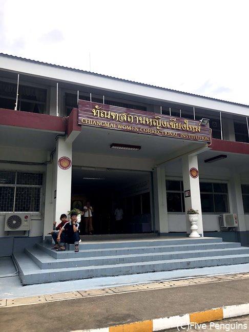 日本の刑務所にも入ったことない私が、タイの刑務所に…