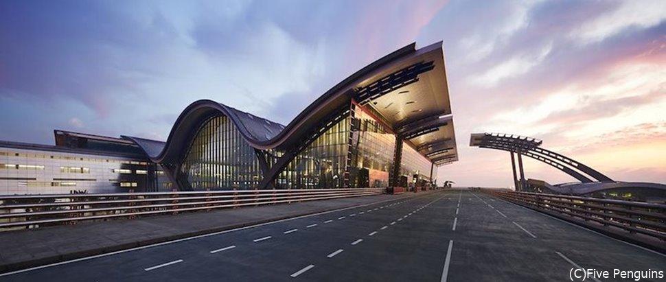 ドーハ・ハマド国際空港外観