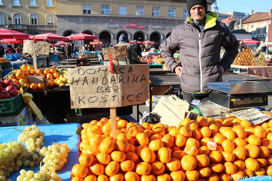 ザグレブのドラツ市場でお土産を探してみては?