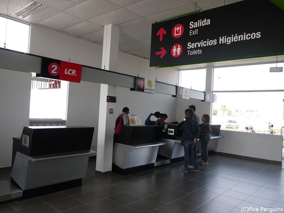 発祥の地!ピスコの空港。