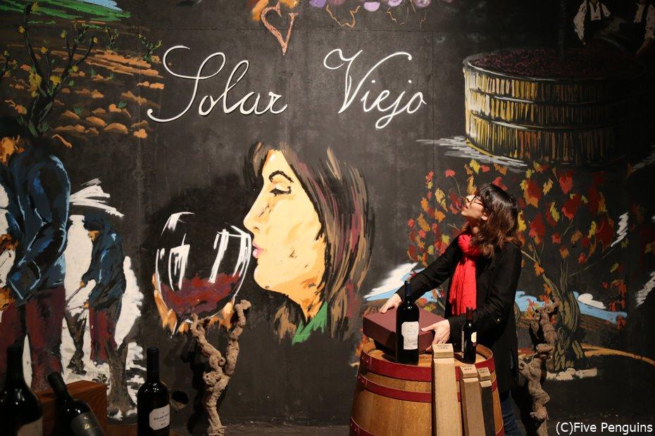 リオハワインのワイナリー【スペイン  ラ・ガルディア】