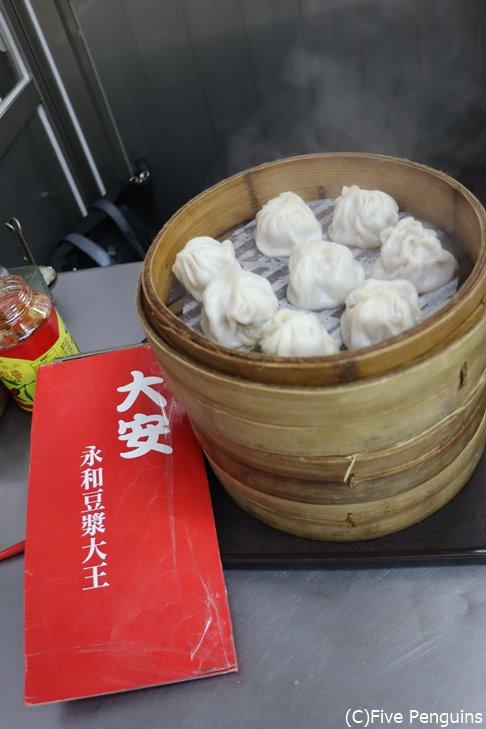 台北で食べたい!小籠包