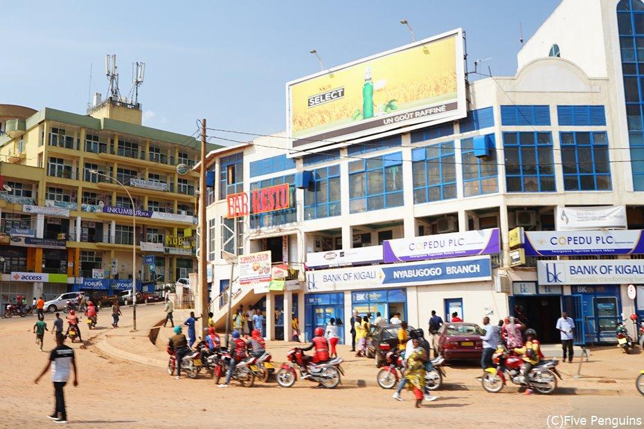 キガリのダウンタウン