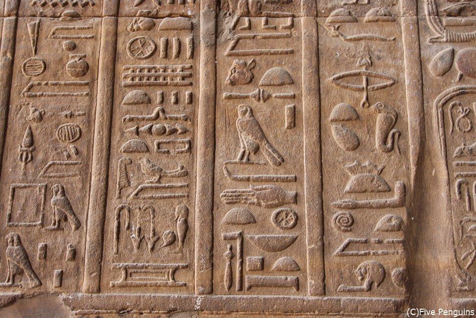 エドフのホルス神殿のレリーフ