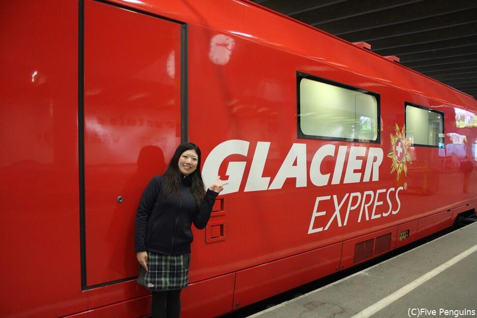 こちらもスイス観光の目玉 氷河特急