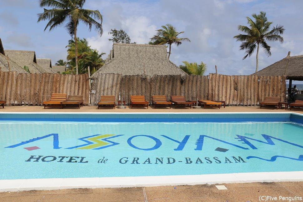 グランバッサムのホテルASSOYAM HOTELのプール