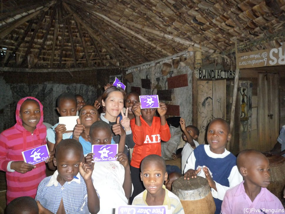 ブウィンディ原生国立公園入り口近くの村に住む子供たちと一緒に