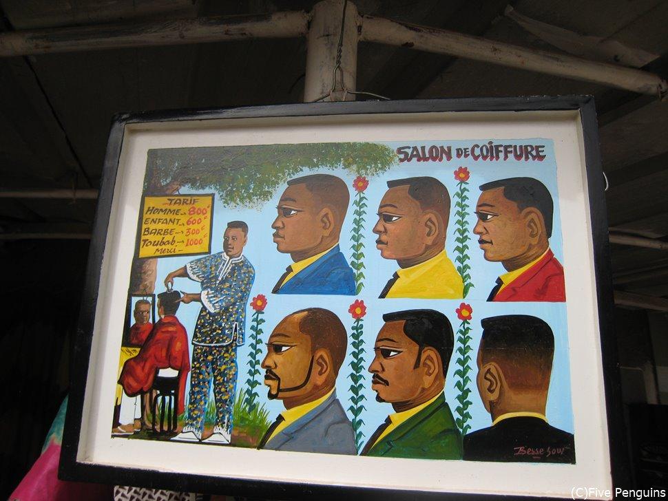 ダカールのクラフトマーケットで見つけた 理髪店の看板
