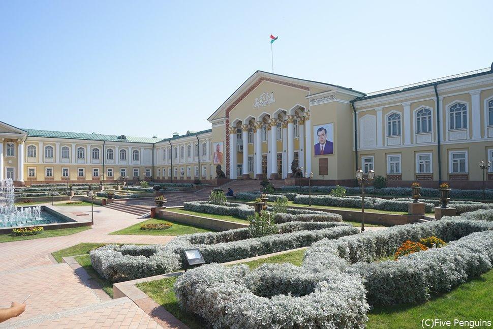 アーボブ文化宮殿